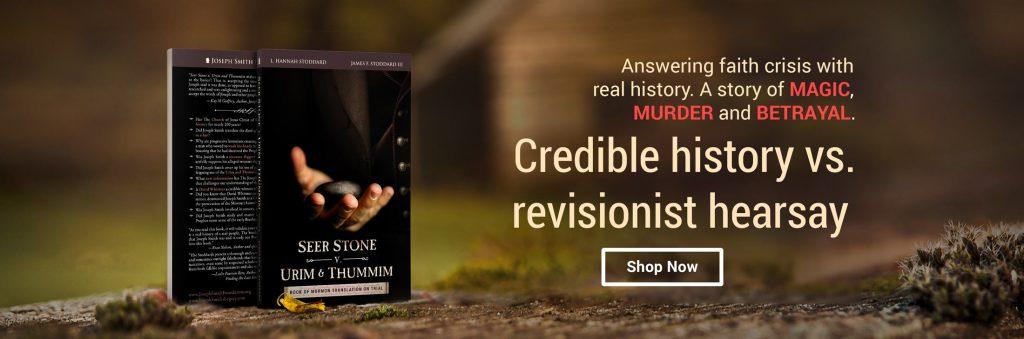 Seer Stone v. Urim & Thummim: Book of Mormon Translation on Trial (Buy now!)