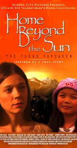 Home Beyond the Sun (2004) Joseph Smith Foundation