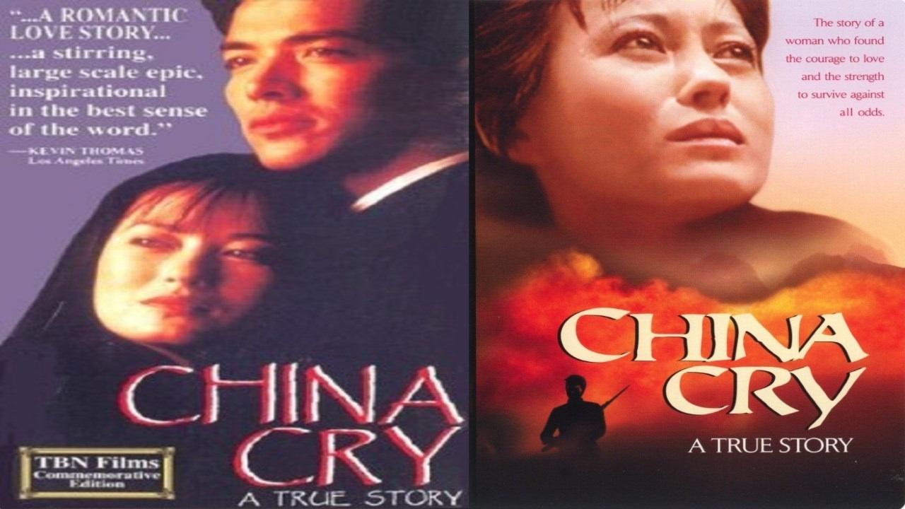 China Cry Joseph Smith Foundation