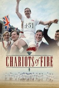 Chariots Of Fire Joseph Smith Foundation