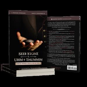 Seer Stone v. Urim and Thummim