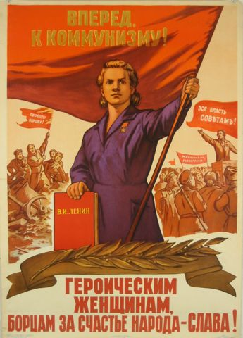 Poster: Forward to Communism!