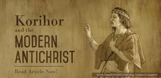 korihor-antichrist
