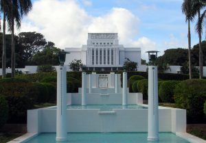 LDS_Laie_Hawaii_Temple_front_view